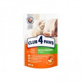 Hrana umeda Club 4 Paws Kittens Chicken in gravy 80g