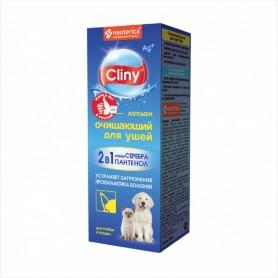 Лосьон для чистки ушей Cliny 2в1 50мл